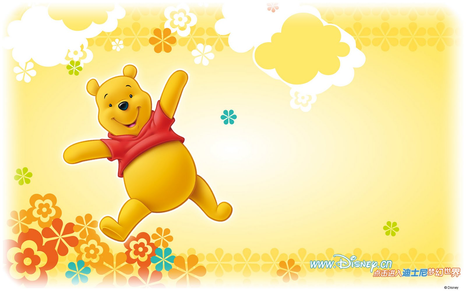 Winnie The Pooh Wallpapers HD yellow background