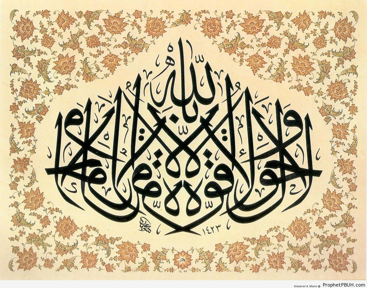 background islamic wallpaper
