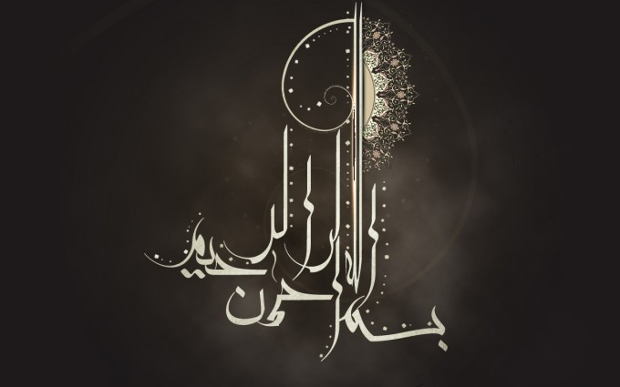islamic images download