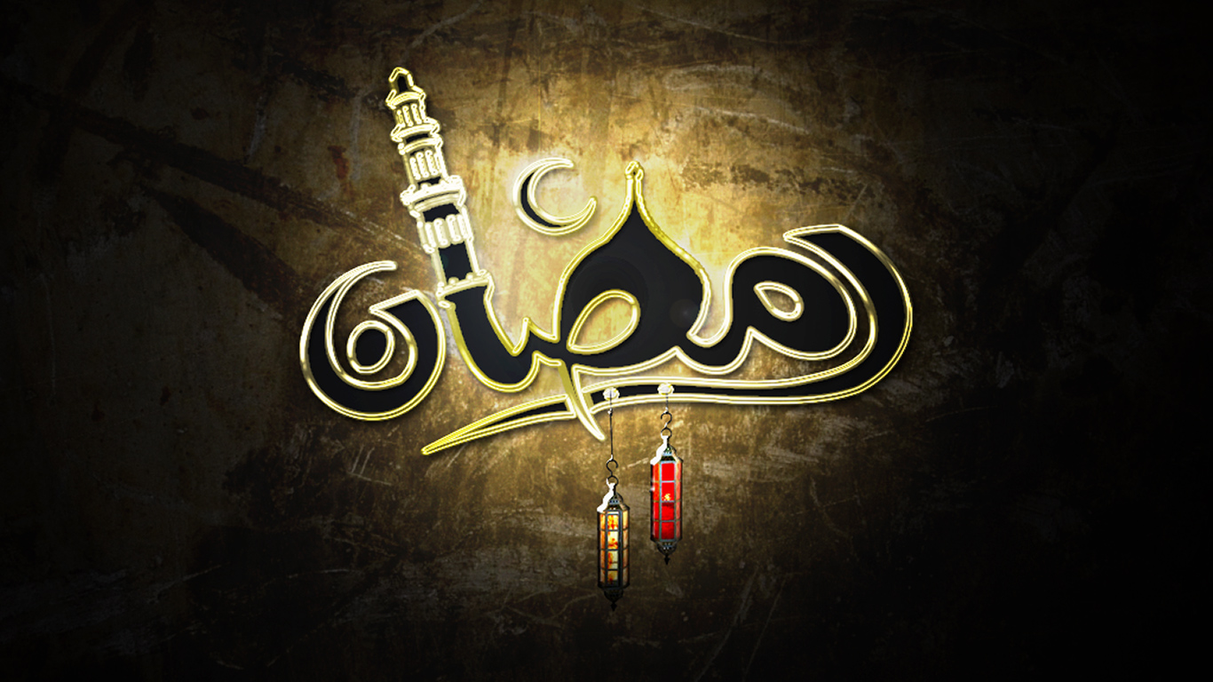 islamic images hd