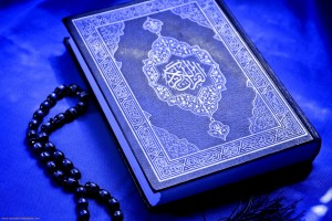 islamic pictures