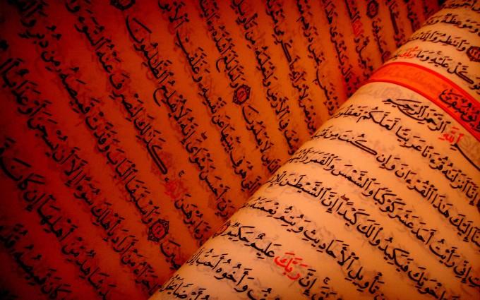 islamic wallpaper arabic