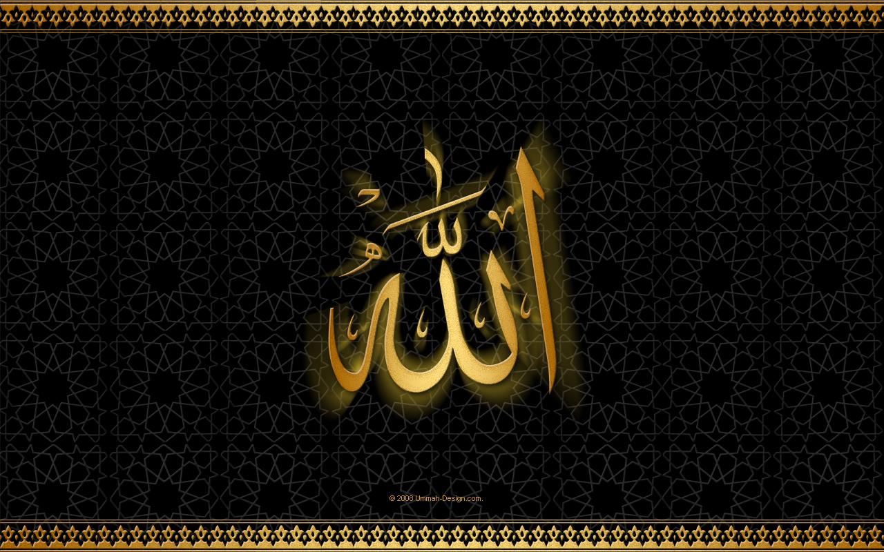 islamic wallpaper fonts