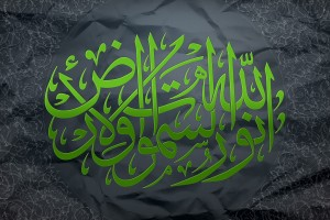 islamic wallpaper green