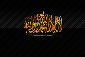 islamic wallpaper hd download