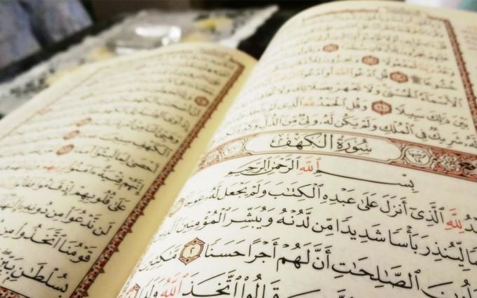 islamic wallpaper holy book