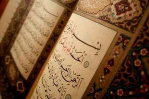 islamic wallpaper holy quran