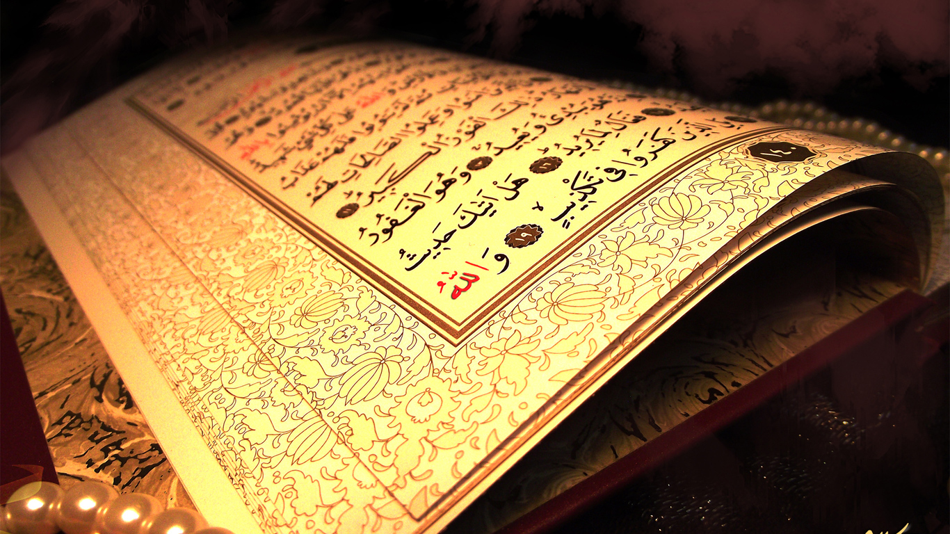 islamic wallpaper quran pages