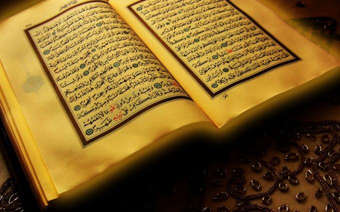 islamic wallpaper shariff quran