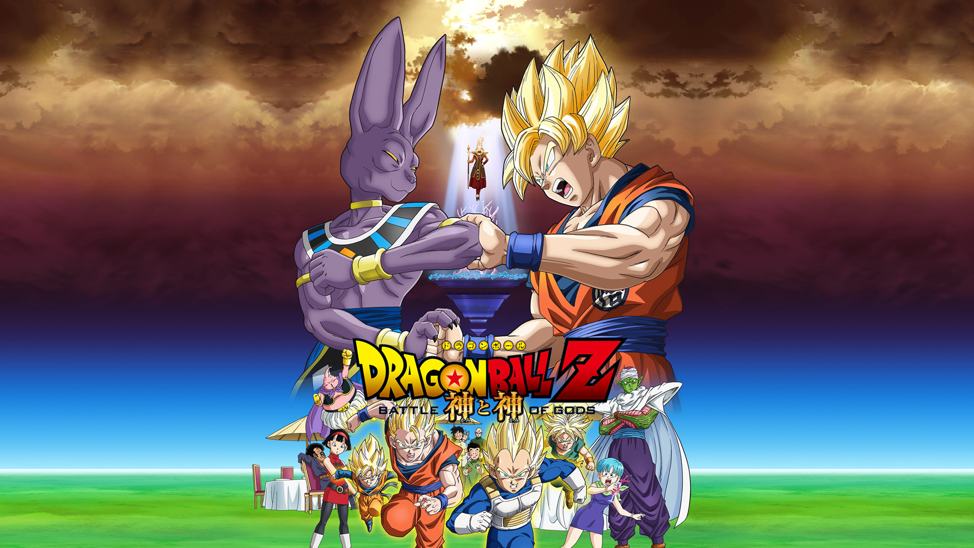 dragon ball z wallpapers brown