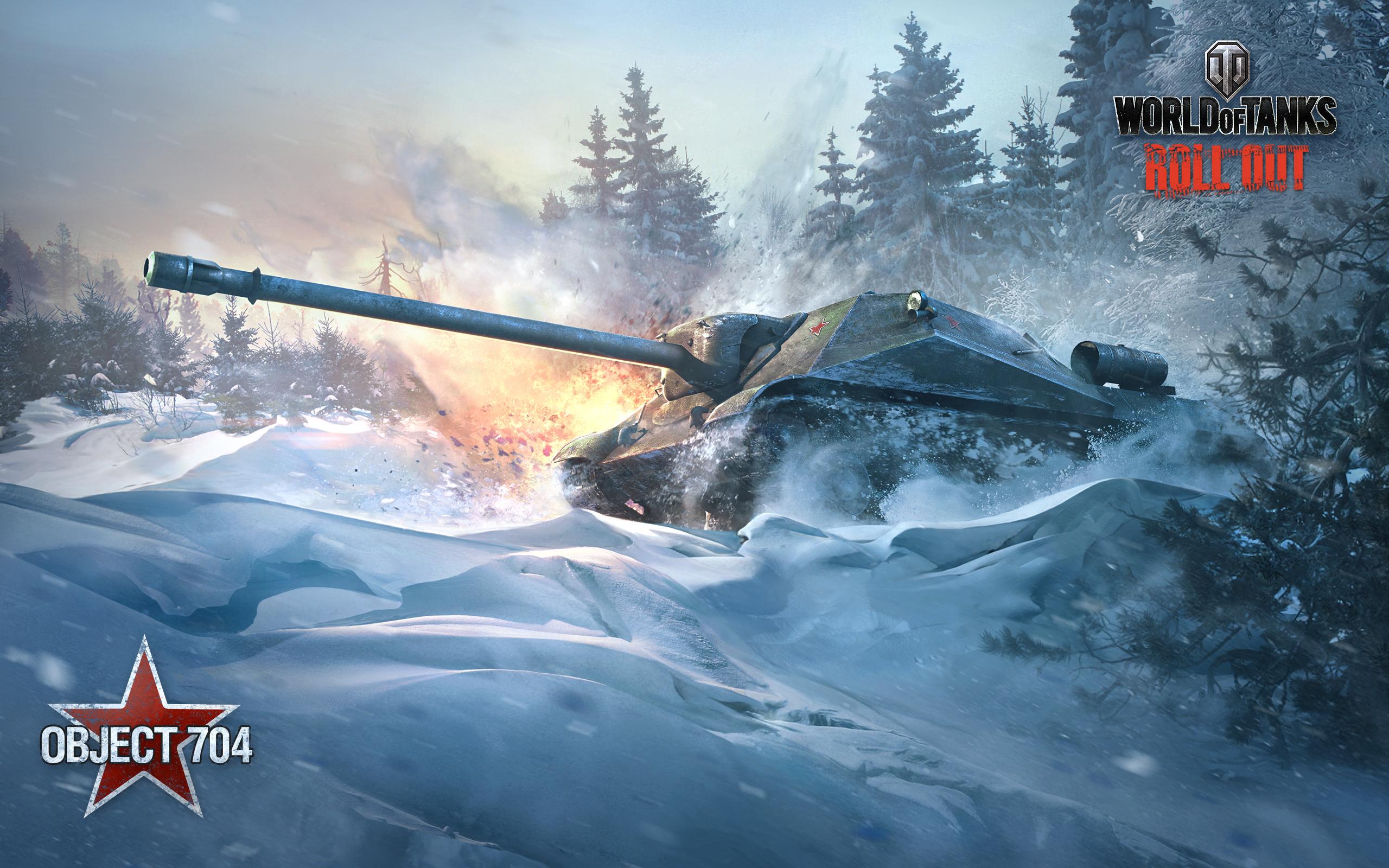tank wallpaper A2