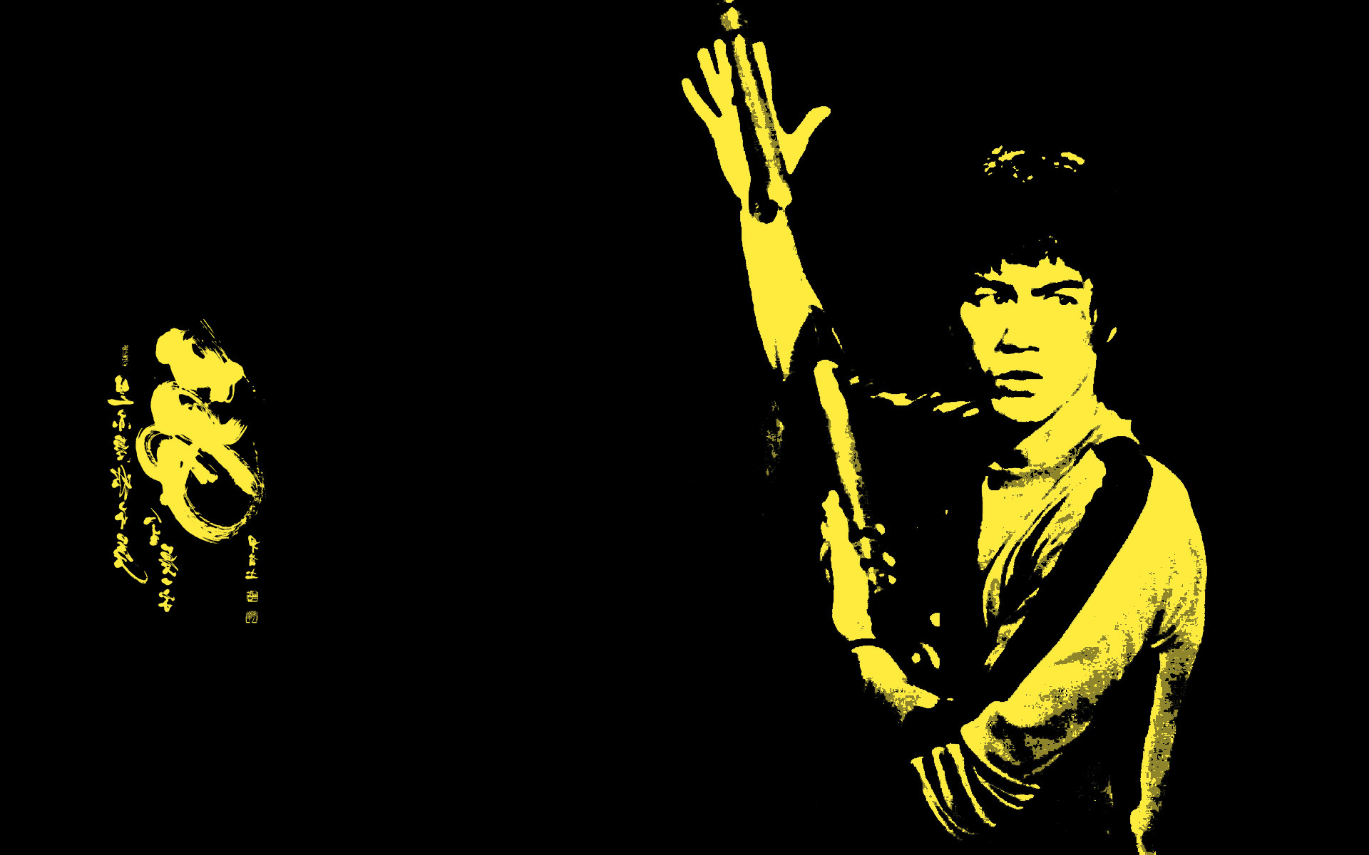 Bruce Lee Wallpapers HD yellow