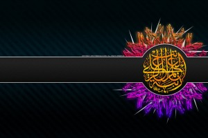 islamic hd wallpapers