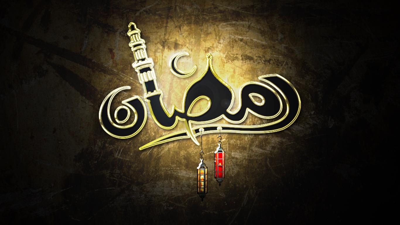 islamic images hd