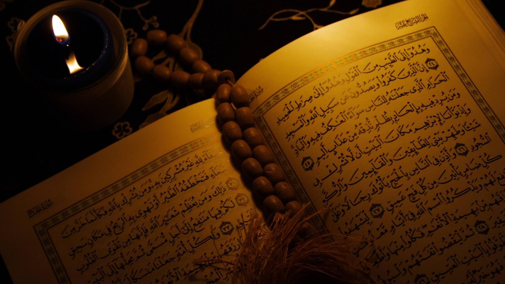 islamic pictures wallpapers