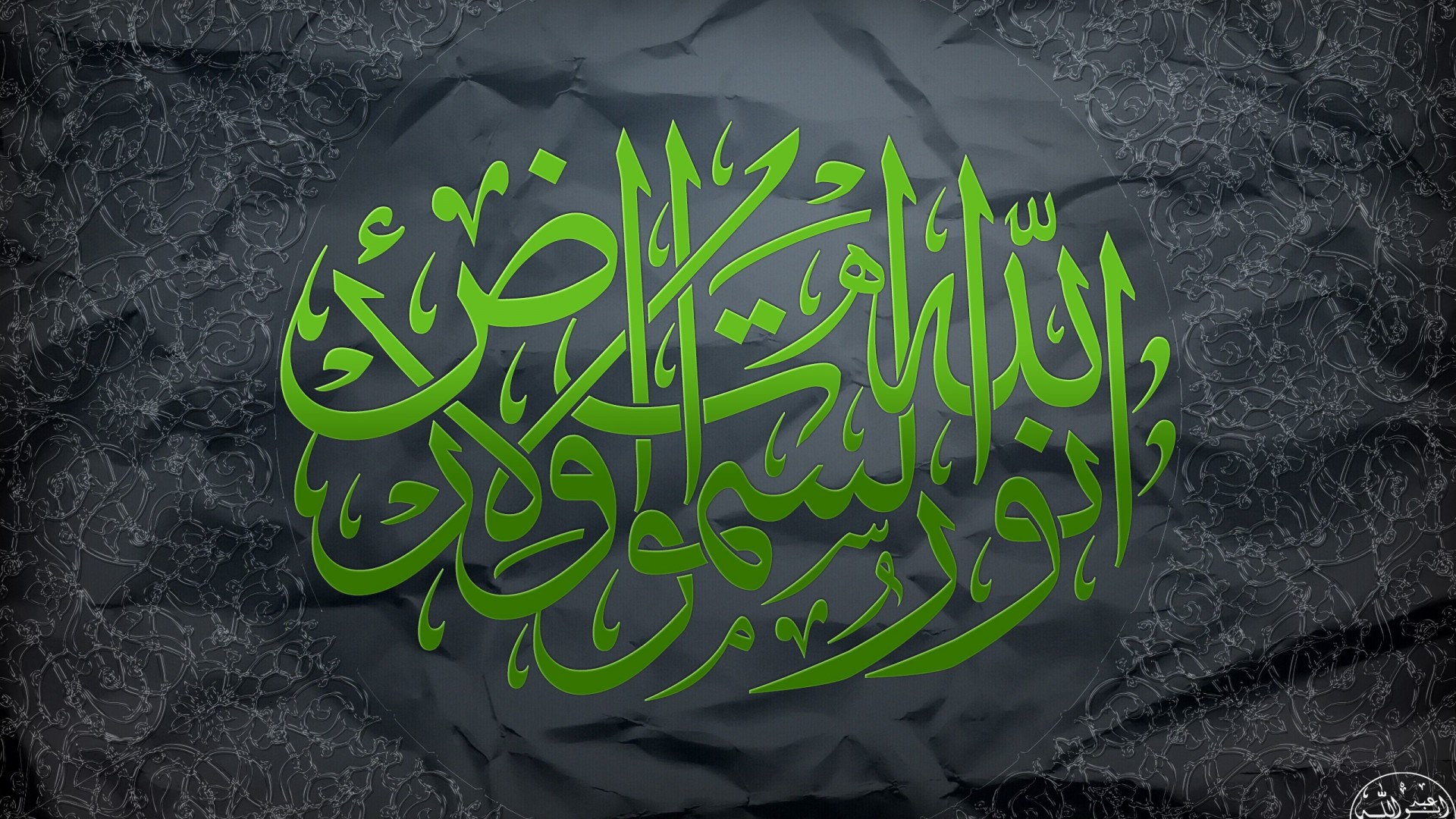 islamic wallpaper green