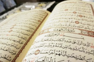 islamic wallpaper holy book
