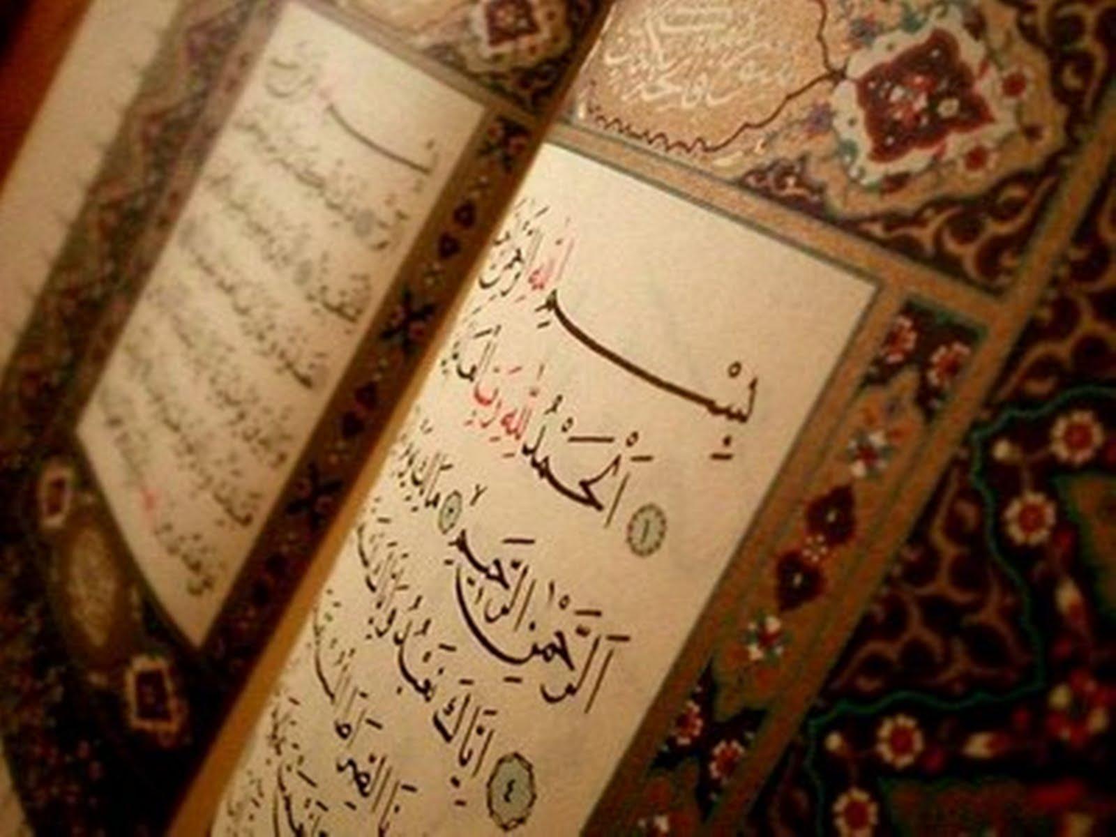 islamic wallpaper holy quran