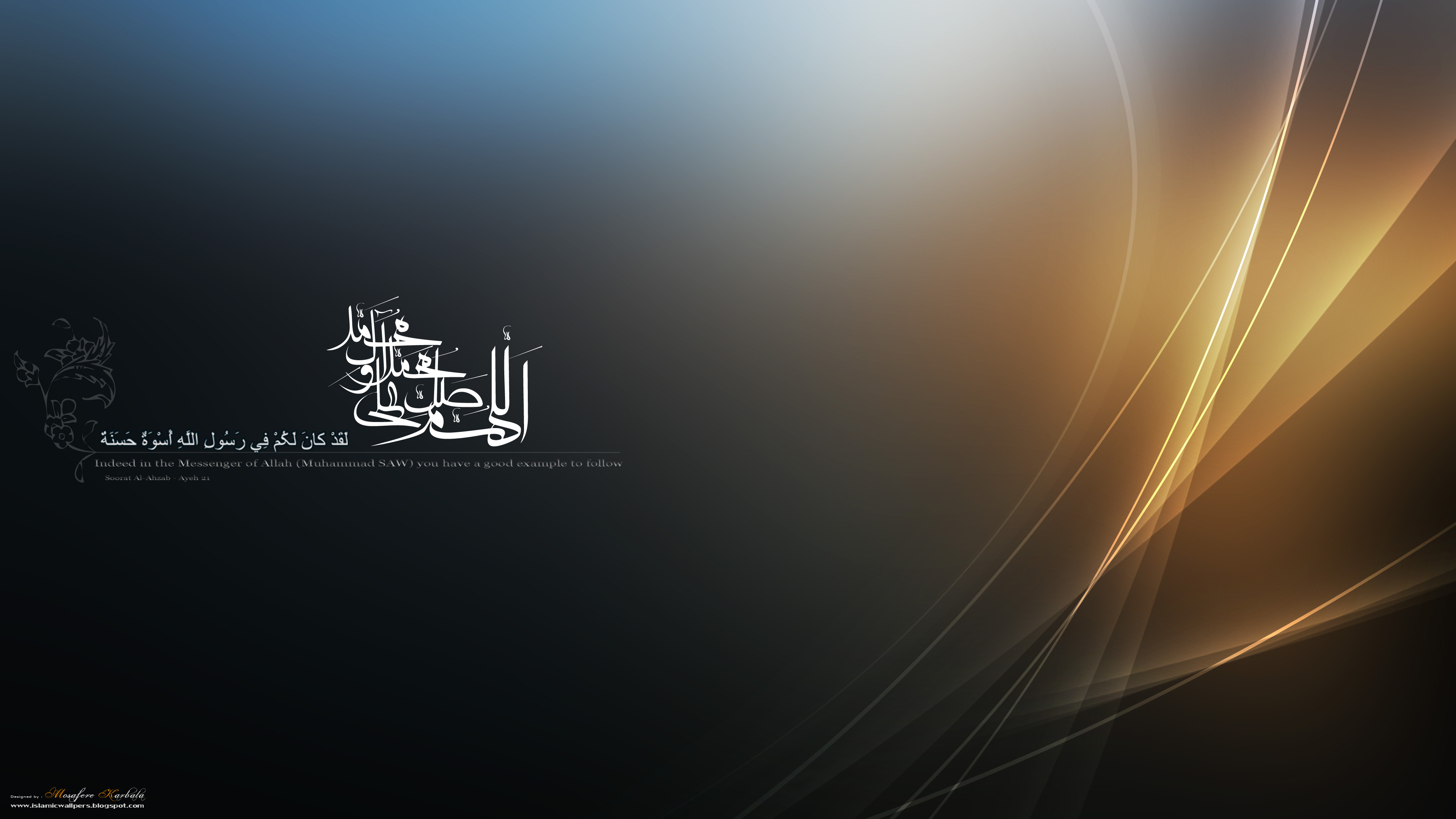 wallpaper islamic