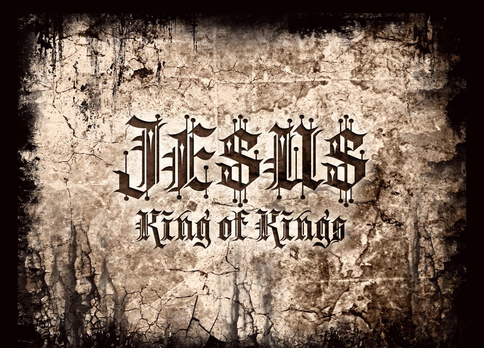 christian wallpapers king
